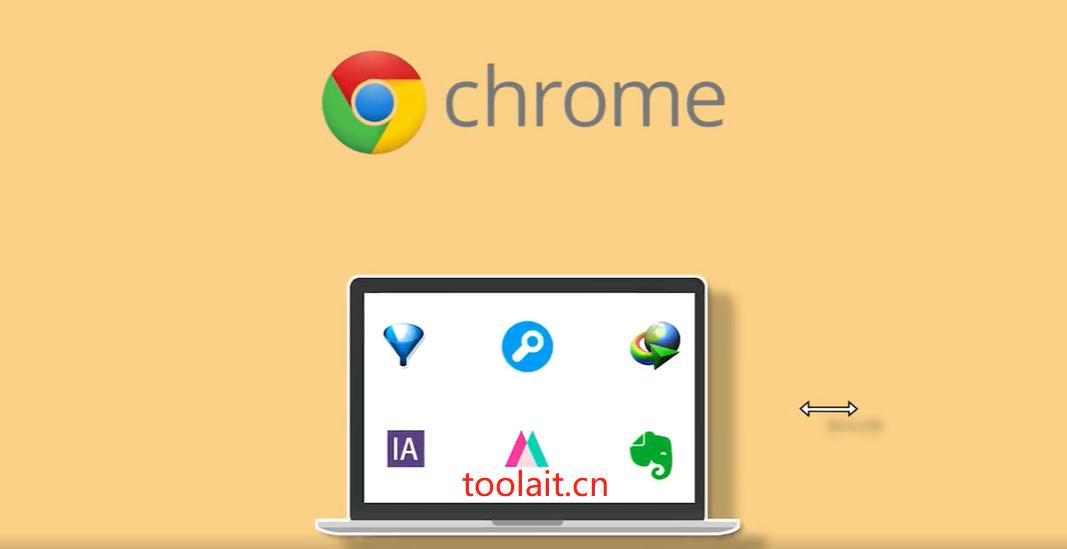 Chrome浏览器插件,十多个插件推荐