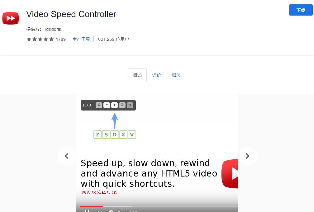 Chrome浏览器插件,提高浏览器效率必备